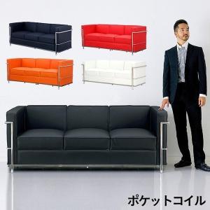 ジェネリック家具 ソファー ソファ コルビジェ LC2 リプロダクト 3人掛けソファ ポケットコイル コスモ2の写真