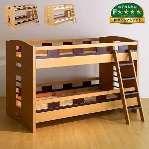 2段ベッド コンパクト 二段ベッド 低ホルムアルデヒド ミニマル5 2色対応|superkagu