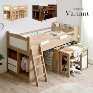 当店オリジナル システムベッド システムデスク ロフトベッド システムデスクベッド 5点セット VARIANT(バリアント) ブラウン/アイボリー|superkagu