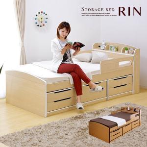 シングル 収納ベッド RIN リン|superkagu