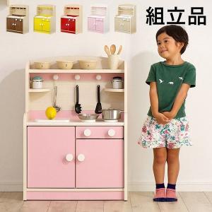 組立品 ままごとキッチン 木製 Mini Cook(ミニクック) 5色対応|superkagu