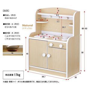 組立品 ままごとキッチン 木製 Mini Cook(ミニクック) 5色対応|superkagu|02