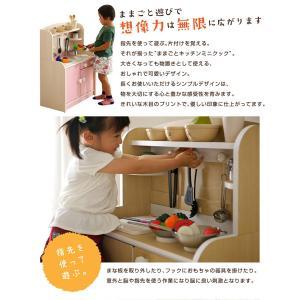 組立品 ままごとキッチン おままごキッチン ままごと キッチン 木製 知育玩具 おもちゃ Mini Cook(ミニクック) 5色対応|superkagu|12