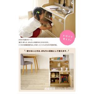 組立品 ままごとキッチン おままごキッチン ままごと キッチン 木製 知育玩具 おもちゃ Mini Cook(ミニクック) 5色対応|superkagu|13