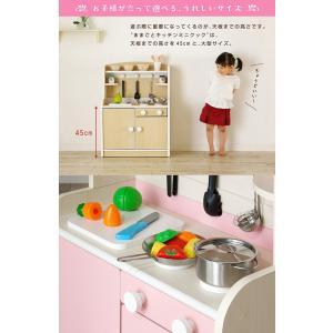 組立品 ままごとキッチン おままごキッチン ままごと キッチン 木製 知育玩具 おもちゃ Mini Cook(ミニクック) 5色対応|superkagu|14