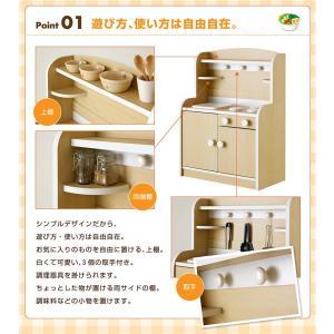 組立品 ままごとキッチン おままごキッチン ままごと キッチン 木製 知育玩具 おもちゃ Mini Cook(ミニクック) 5色対応|superkagu|16