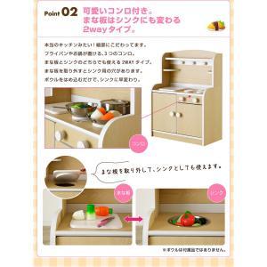 組立品 ままごとキッチン おままごキッチン ままごと キッチン 木製 知育玩具 おもちゃ Mini Cook(ミニクック) 5色対応|superkagu|17