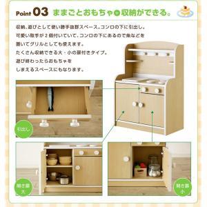 組立品 ままごとキッチン おままごキッチン ままごと キッチン 木製 知育玩具 おもちゃ Mini Cook(ミニクック) 5色対応|superkagu|18