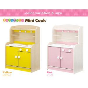 組立品 ままごとキッチン 木製 Mini Cook(ミニクック) 5色対応|superkagu|03