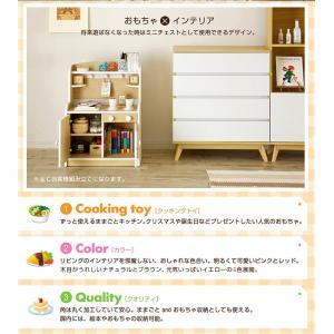 組立品 ままごとキッチン 木製 Mini Cook(ミニクック) 5色対応|superkagu|06