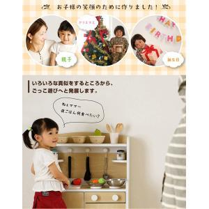 組立品 ままごとキッチン おままごキッチン ままごと キッチン 木製 知育玩具 おもちゃ Mini Cook(ミニクック) 5色対応|superkagu|07