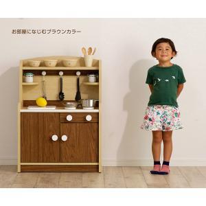 組立品 ままごとキッチン おままごキッチン ままごと キッチン 木製 知育玩具 おもちゃ Mini Cook(ミニクック) 5色対応|superkagu|09