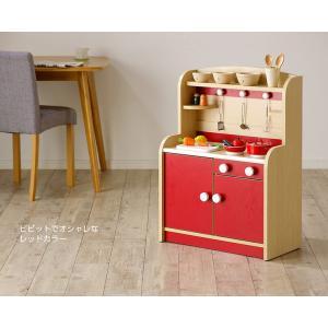 組立品 ままごとキッチン おままごキッチン ままごと キッチン 木製 知育玩具 おもちゃ Mini Cook(ミニクック) 5色対応|superkagu|10
