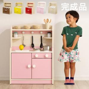 完成品 ままごとキッチン 木製 Mini Cook(ミニクック) ピンク superkagu