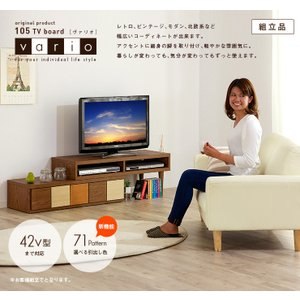 組立品 テレビ台 テレビボード 収納 vario ヴァリオ superkagu 05