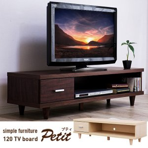 シンプル テレビ台 テレビボード Petit プティ|superkagu