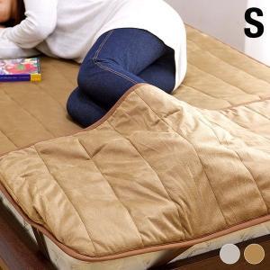あったか温感敷きパッド Softy ソフティ シングル|superkagu