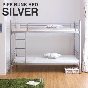 二段ベッド 2段ベッド パイプ パイプ2段ベッドIII 分割可能 シルバー|superkagu