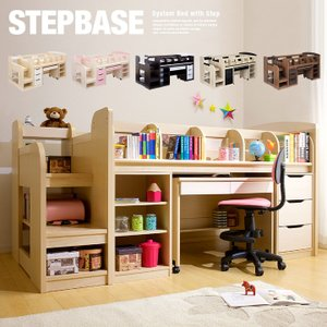 システムベッド システムデスク 学習机 ステップベース 階段 超ワイド本棚付 子供 机付き システムベッドデスク 3色対応|superkagu