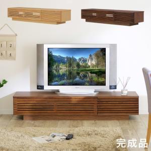 完成品 テレビ台 テレビボード ロータイプ ローボード CALF(カーフ) 1600 2色対応 65V型まで対応|superkagu