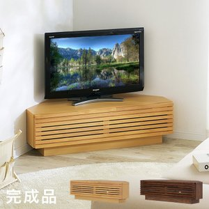 テレビ台 ローボード テレビボード 収納 ロータイプ おしゃれ 完成品 コーナーテレビ台 Corner Calf(コーナーカーフ)2色対応|superkagu