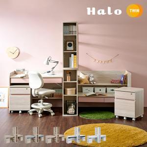 学習机 ツインデスク ツイン 学習デスク デスク Halo2(ハロ2) 7色対応