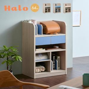 子供部屋 インテリア 収納 棚 幅64cm キャスター付き ランドセルラック Halo2(ハロ2) 4色対応|superkagu