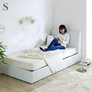 ベッドフレーム シングルサイズ シングルベッド PVC ホワイトベッド Blanc(ブラン) ハイバック仕様 大容量収納|superkagu