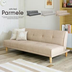PVC ソファーベッド ソファベッド シングル 一人用 リクライニング 3人掛け Parmele(パーメル) 3色対応|superkagu