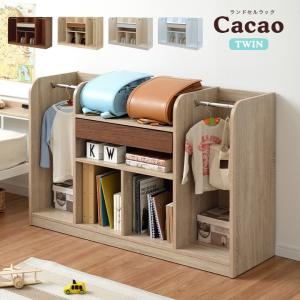 ※こちらの商品はお客様組立てとなります。  ■サイズ W124 × D39 × H80cm  ■材質...