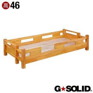 シングルベッド 耐震 GSOLID 1-46cm|superkagu