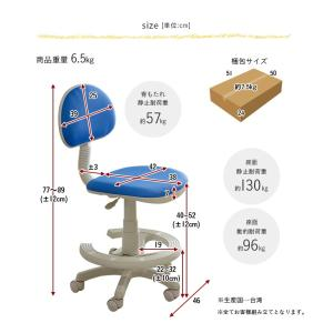 当店オリジナルカラー追加/1年保証付き 学習椅...の詳細画像1