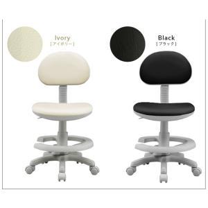 【当店オリジナルカラー追加】1年保証付き 椅子...の詳細画像4