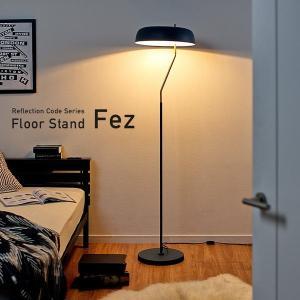 スタンドライト 照明 間接照明 おしゃれ ハンドペイント LED電球対応 白熱電球付き Reflec...