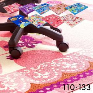 学習机用 デザインデスクカーペット コンパクトサイズ 110×133|superkagu