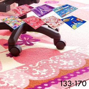 学習机用 デザインデスクカーペット ゆったりサイズ 133×170|superkagu