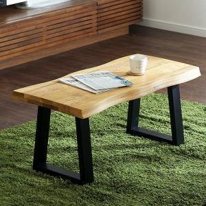 テーブル リビングテーブル 座卓 センターテーブル 木製 kohaku oak 90(コハク オーク 90)|superkagu