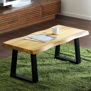 テーブル リビングテーブル 座卓 センターテーブル 木製 kohaku oak 100(コハク オーク 100)|superkagu