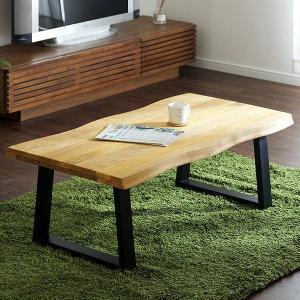 テーブル リビングテーブル 座卓 センターテーブル 木製 kohaku oak 110(コハク オーク 110)|superkagu
