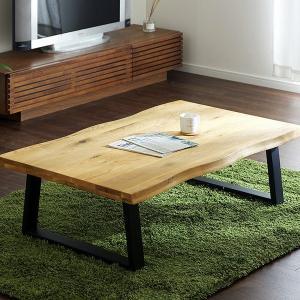 テーブル リビングテーブル 座卓 センターテーブル 木製 kohaku oak 120(コハク オーク 120)|superkagu