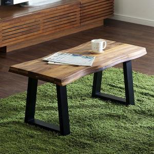 テーブル リビングテーブル 座卓 センターテーブル 木製 kohaku walnut 90(コハク ウォールナット 90)|superkagu