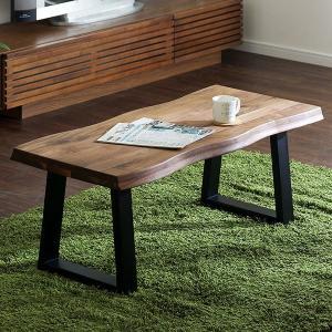 テーブル リビングテーブル 座卓 センターテーブル 木製 kohaku walnut 100(コハク ウォールナット 100)|superkagu
