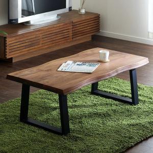 テーブル リビングテーブル 座卓 センターテーブル 木製 kohaku walnut 110(コハク ウォールナット 110)|superkagu