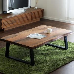 テーブル リビングテーブル 座卓 センターテーブル 木製 kohaku walnut 120(コハク ウォールナット 120)|superkagu