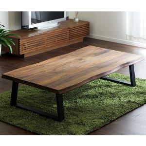テーブル リビングテーブル 座卓 センターテーブル 木製 kohaku walnut 150(コハク ウォールナット 150)|superkagu