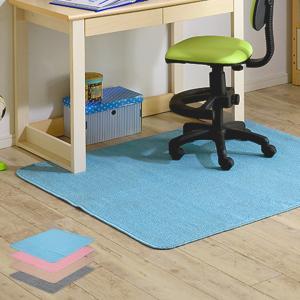 学習机にぴったりサイズ カーペット ラグ デスクカーペット 無地 110×130cm ブルー/ピンク/ブラウン|superkagu