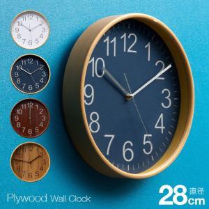 掛け時計 壁掛け時計 時計 おしゃれ 曲げ木 Φ28cm 4...