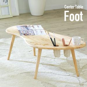ローテーブル リビングテーブル コーヒーテーブル テーブル  木製 Natural Signature アール型 天然木 センターテーブル Foot(フット) 94×50cm|superkagu