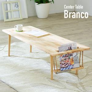 ローテーブル リビングテーブル コーヒーテーブル テーブル  木製 Natural Signature 天然木 センターテーブル Buranko(ブランコ) 120×50cm|superkagu