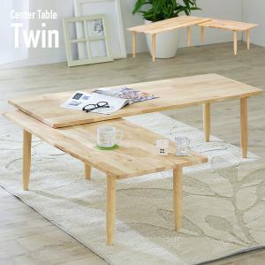 ローテーブル リビングテーブル コーヒーテーブル テーブル  木製 Natural Signature 天然木 回転型 センターテーブル Twin(ツイン)|superkagu
